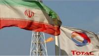 Fransız Total firması İran'ın Güney Pars 11. Ünitesi'ni geliştirme projesini başlattı