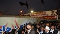 Şelemce gümrük kapısı İran cumhurbaşkanı tarafından hizmete açıldı