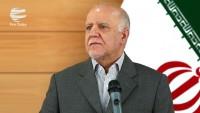 İran, Güney Pars Gaz Alanından Petrol İstihracı Yönünde Program Hazırladı