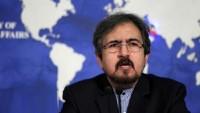İran cumhurbaşkanı yardımcısının Türkiye ziyareti ertelendi