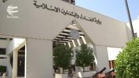 Bahreyn mahkemesi 10 kişiyi daha vatandaşlıktan çıkardı