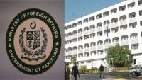 Pakistan'dan ABD başkan yardımcısının açıklamasına tepki