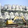 İsrail, işgal bölgelerinde 1500 yeni konut inşa ediyor