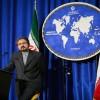 İran'dan ABD'nin insan hakları ihlallerine ve ihlalcilere desteğine tepki