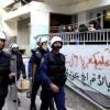 Bahreyn insan hakları merkezinin Halife rejiminin insan hakları karşıtı girişimlerini eleştirmesi