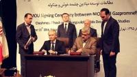 İran ve Rusya arasında 9 işbirliği anlaşması imzalandı