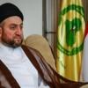 Ammar Hakim: İran İslam Devrimi tamamen halkçıdır