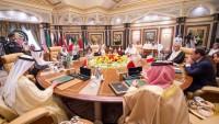 Fars Körfezi İşbirliği Konseyi İran'ı Karalama Siyasetinde Israr Ediyor