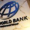 Dünya Bankası Afganistan'a 500 milyon dolar yardım yapılmasını kabul etti