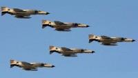 İran savunma gücünü gösteren Velayet seması hava kuvvetleri tatbikatı