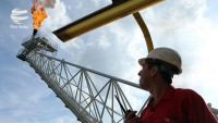 Güney Pars doğal gaz sahasının 20. ünitesi, hizmete açıldı
