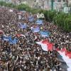 Yemen halkı yarın milli kurtuluş hükümetine destek yürüyüşü düzenleyecek