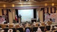 Celili: Amerika'nın en büyük rahatsızlığı İran'ın dünyada güçlenmesidir
