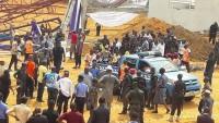 Nijerya'da kilise çatısı çöktü: 60 ile 200 arasında ölü