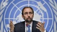 BM insan haklarından siyonist İsrail'e eleştiri