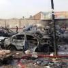 Necef'te bombalı saldırılar düzenlendi