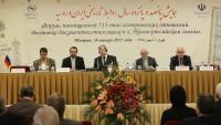 Senai: İran ile Rusya'nın ilişkileri stratejiktir