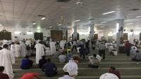 Bahreyn'in ed-Deraz bölgesinde Cuma namazı yasağı devam ediyor