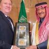 Suudi veliahdı CIA'dan madalya aldı