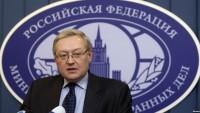 Rusya, İran ve Türkiye'nin kimyasal araştırma komisyonuna katılmasını istedi