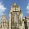 Rusya'dan Karadağ'ın NATO'ya üye olma kararına tepki