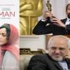 Cevad Zarif: İranlılar, binlerce yıllık bir kültür ve uygarlığı sunmaktalar