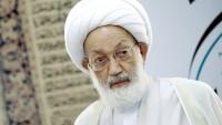 """""""Bahreyn rejimi Şeyh İsa Kasım'ı Türkiye veya BAE'ye sürgün etmek istiyor"""""""