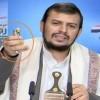 Abdulmelik El'Husi: ABD ve siyonist İsrail, Yemen'e saldırının asil hamileridir