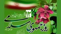 Bugün 12 Ferverdin İran İslam Cumhuriyeti günü