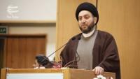 Ammar Hekim'den İran açıklaması