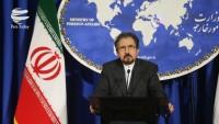 İran: Kerkük'te Irak bayrağının dışındaki her bayrak krize neden olur