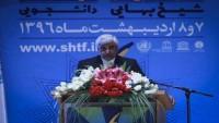 İranlı kök bilim şirketlerince 500 milyon doları aşkın ihracat gerçekleştirildi