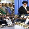 Dünya Mustazafları Rehberi: Küfür dünyası, İslami hüviyeti yok etmek istiyor