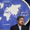 Kasımi: İran, kimyasal silahın her türlü kullanımını kınıyor
