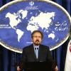 İran'dan ABD'ye Uyarı: Büyük ve Cesur İran halkı karşısında bir kez daha yanlış yapmayın