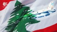Kıbrıs Rum kesimi dışişleri bakanından Lübnan'a destek