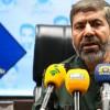 Muhafızlar Ordusu: İran'da savunma güvenliği ve emniyetin sağlanması bu kurumun başlıca görevidir