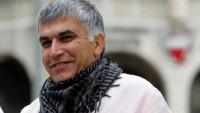 Bahreyn İnsan Hakları Merkezi, Nebil Receb'in serbest bırakılmasını istedi