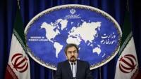 İran, Türkiye'nin Irak topraklarına yönelik hava saldırısını kınadı