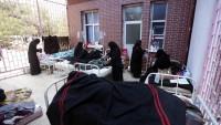 BM Yemen'e kullanma tarihi geçmiş ilaçları gönderdi