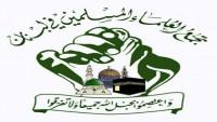 Lübnan Şii ve Sünni din alimleri: İran'daki yönetim, tüm ülkeler için bir modeldir