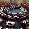 İran Anayasayı Koruma Konseyi ve Rehberlik Fakihler Meclisi'nden İran'ın füze saldırısına övgü