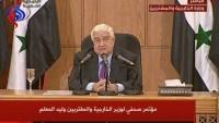 Suriye: Vatandaşların can güvenliğinin korunması için gerilimi azaltma planını kabul ettik