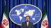 İran, Londra'daki şiddet eylemini kınadı