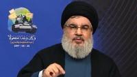 Hasan Nasrullah: Riyad oturumu büyük bir fiyaskoydu
