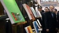 30. Uluslararası Tahran Kitap Fuarı açıldı