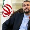 Abdullahiyan: Mekke ve Medine, Siyonistlerin barınağı olmamalı