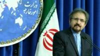 İran IŞİD'in kabil saldırısını kınadı