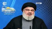 Nasrullah: Suudi rejimi İran'la savaşa girecek cesaret ve güçte değil