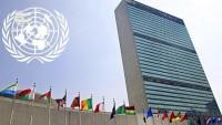 BM'den siyonist İsrail rejiminin iddiasına tepki